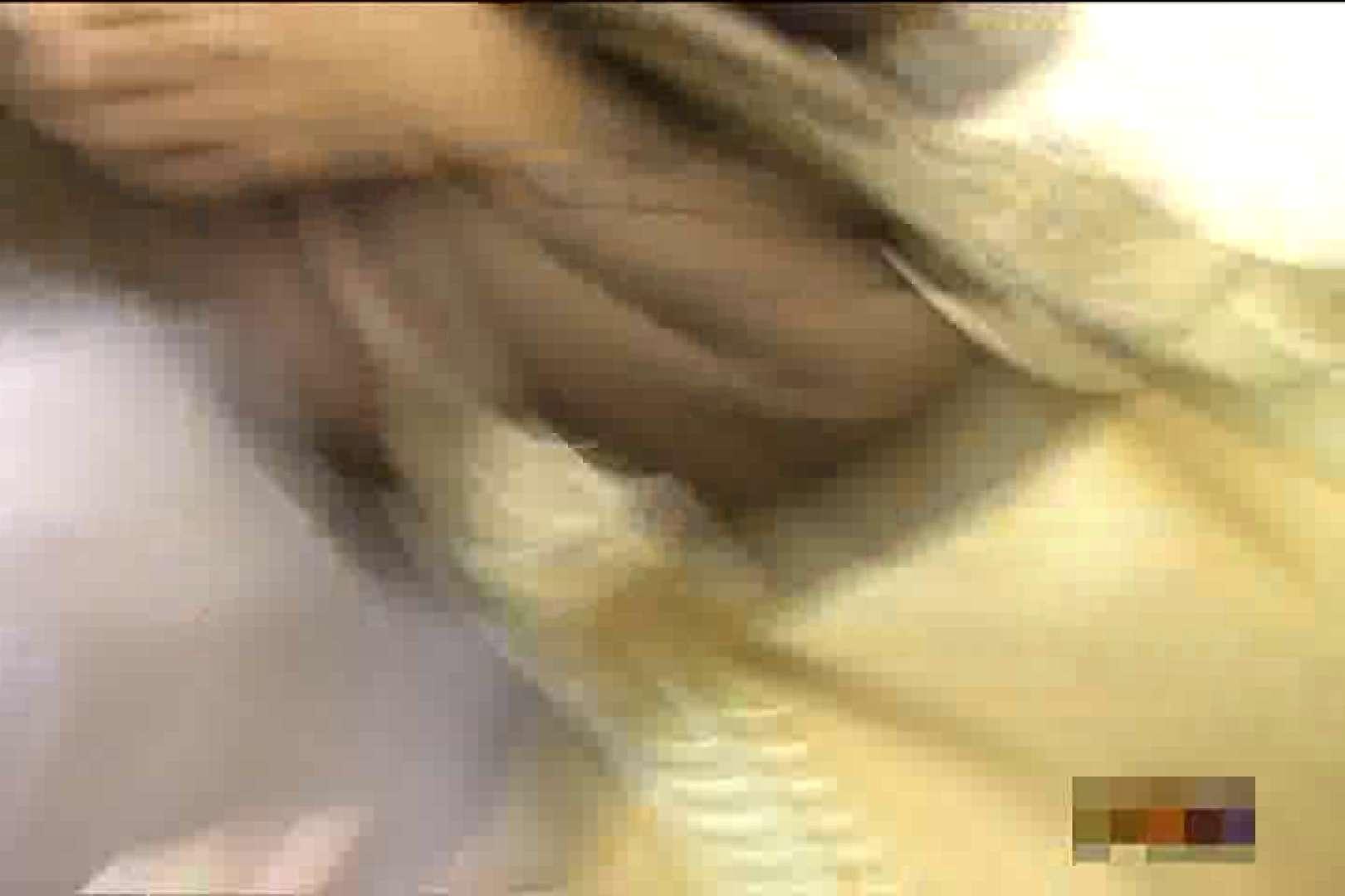 大胆露出胸チラギャル大量発生中!!Vol.4 現役ギャル おまんこ無修正動画無料 84pic 32