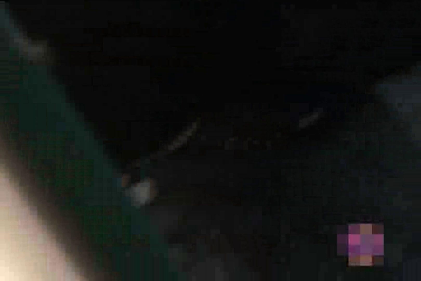 大胆露出胸チラギャル大量発生中!!Vol.6 現役ギャル オマンコ動画キャプチャ 103pic 93