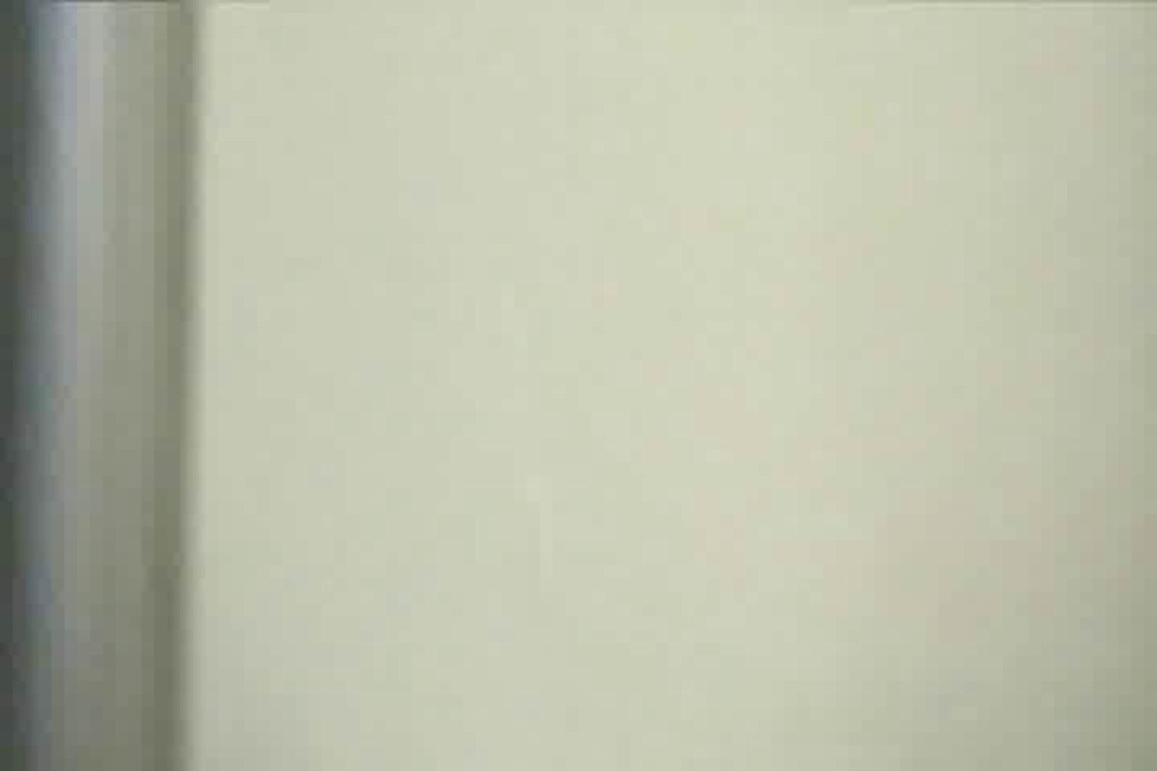 マンコ丸見え女子洗面所Vol.22 美しいOLの裸体  72pic 20