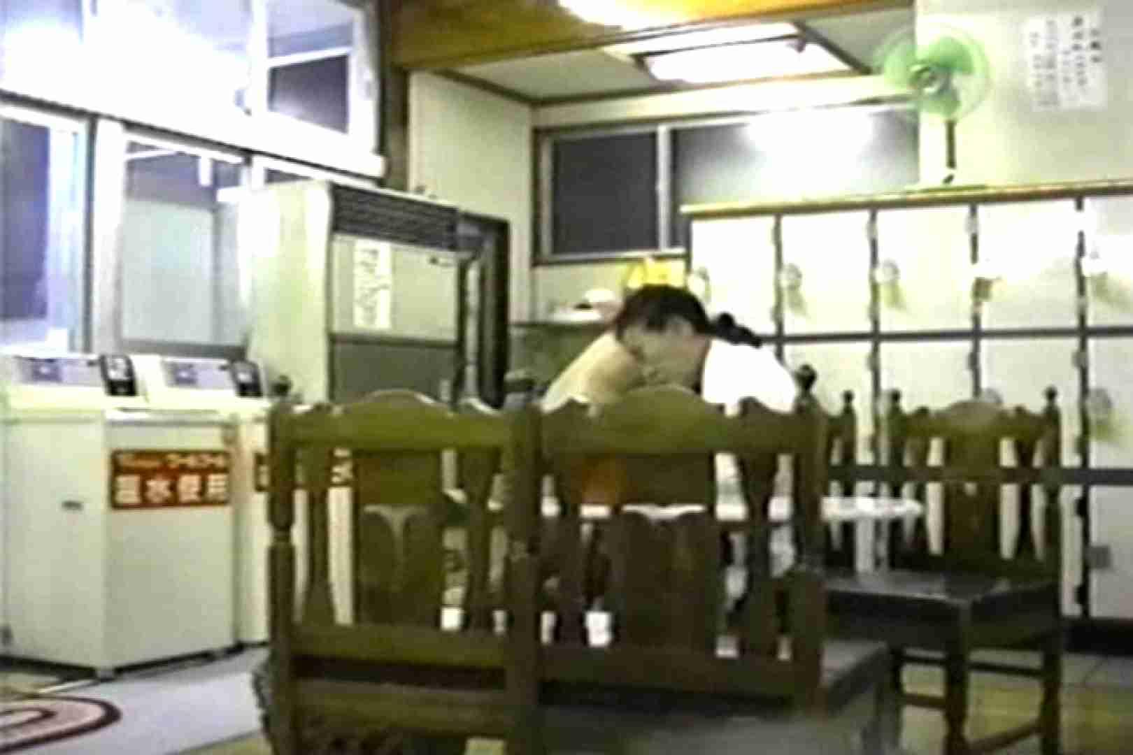 銭湯番台 投稿博多 TK-26 女湯隠し撮り 戯れ無修正画像 77pic 11