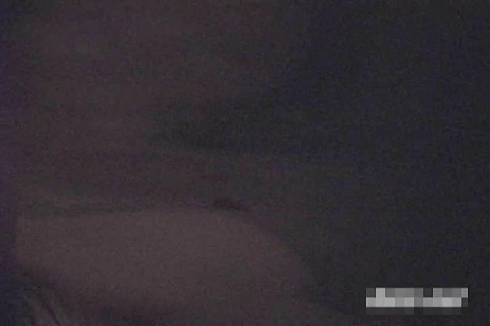深夜の撮影会Vol.4 お姉さん丸裸 AV無料動画キャプチャ 95pic 33