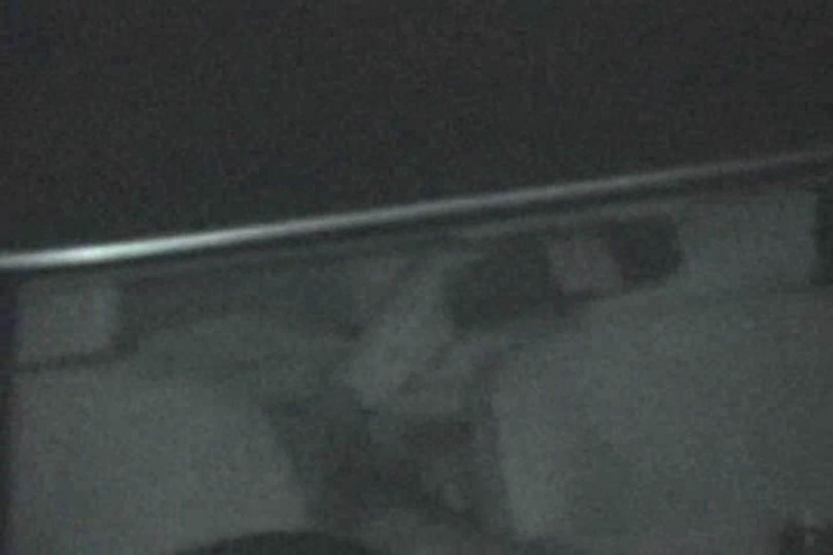 蔵出し!!赤外線カーセックスVol.25 美しいOLの裸体 のぞき動画画像 86pic 38