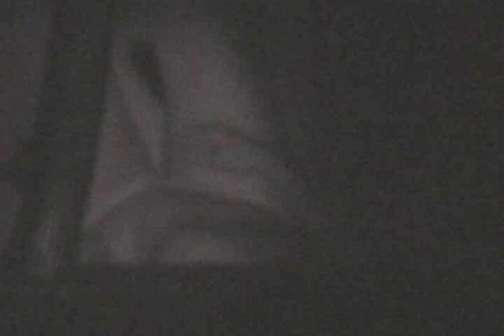 蔵出し!!赤外線カーセックスVol.25 カーセックス 盗み撮り動画キャプチャ 86pic 83