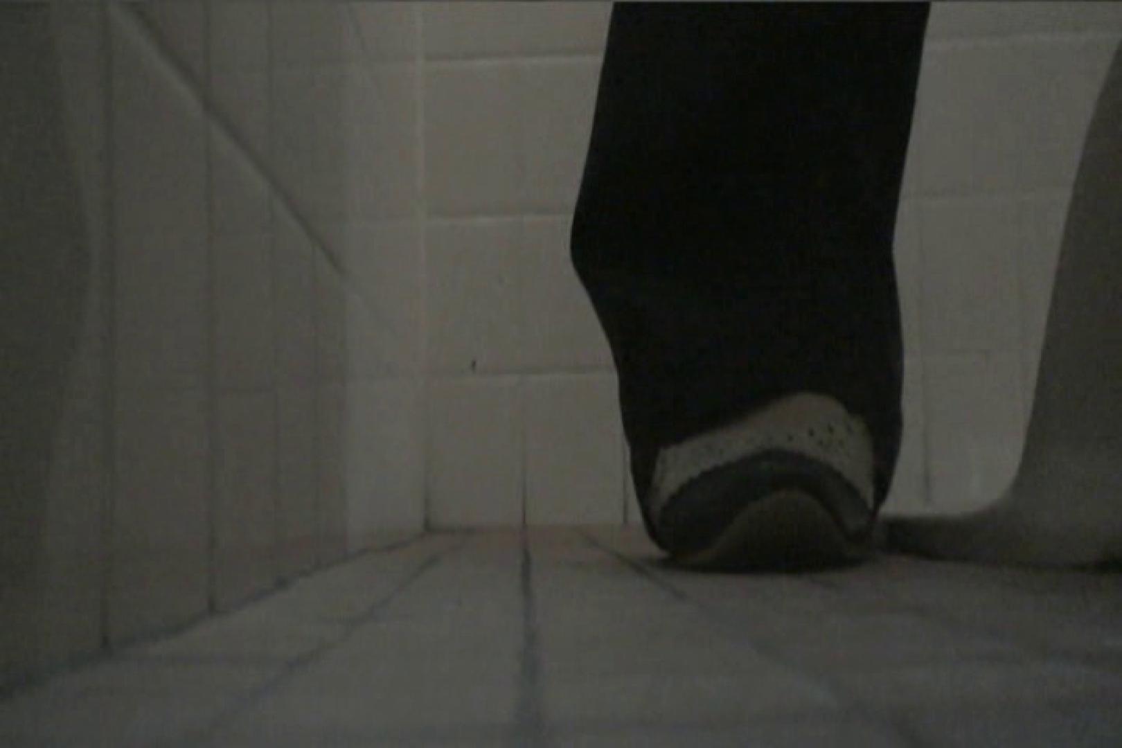 マンコ丸見え女子洗面所Vol.34 パイパン 盗み撮り動画キャプチャ 76pic 9