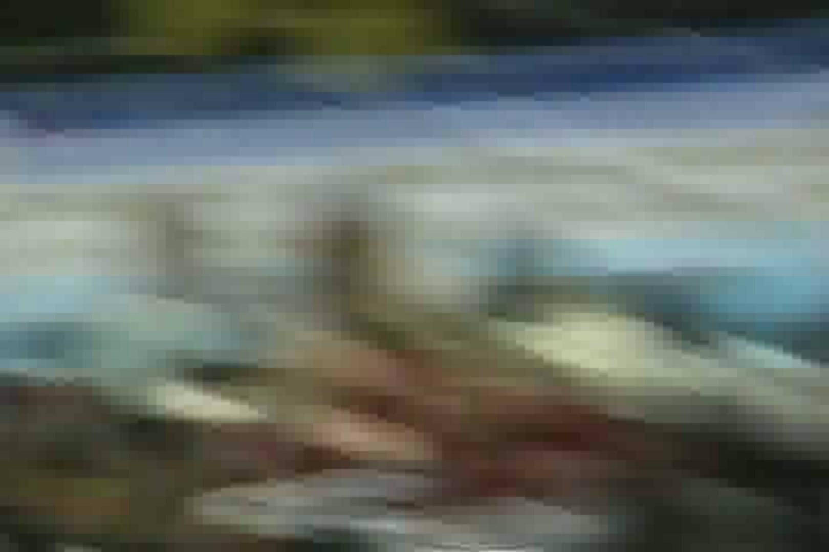 究極の食い込み!!バレーブルマVol.7 美しいOLの裸体  84pic 14