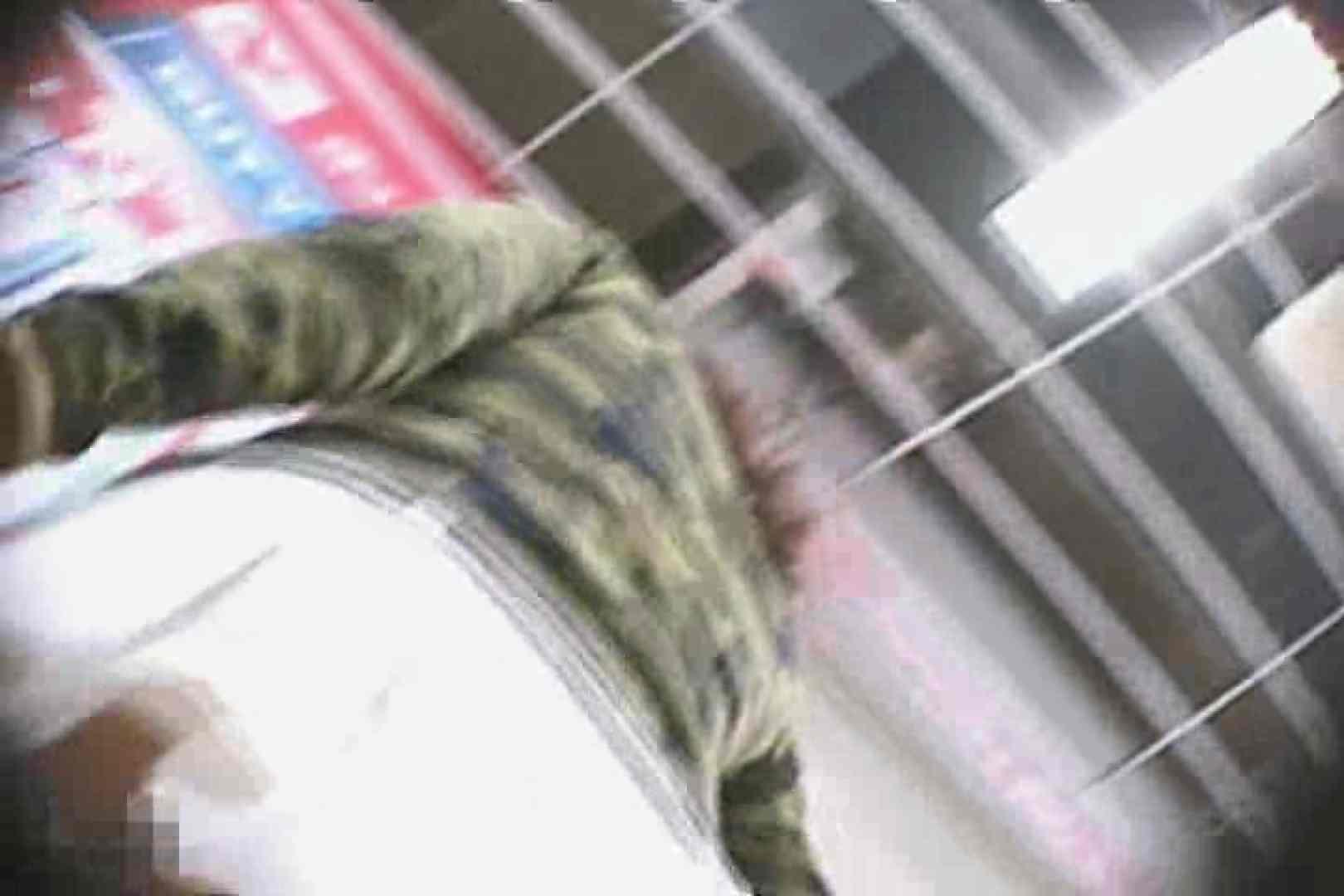 パンチラ七変化!!Vol.13 美しいOLの裸体 戯れ無修正画像 85pic 54