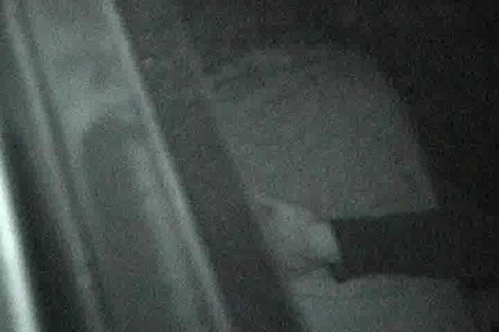 充血監督の深夜の運動会Vol.2 素人丸裸 おまんこ動画流出 84pic 30