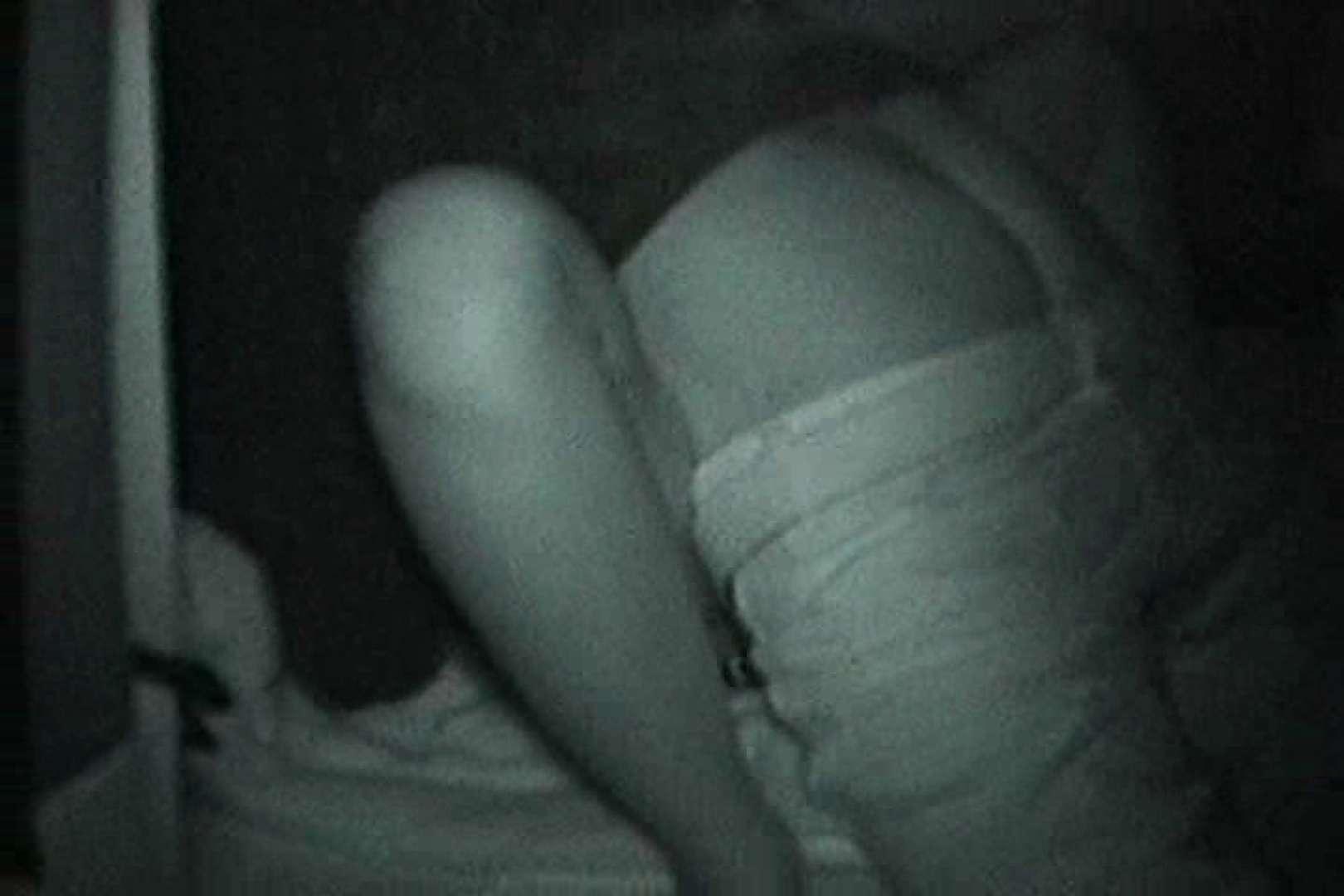 充血監督の深夜の運動会Vol.2 素人丸裸 おまんこ動画流出 84pic 34
