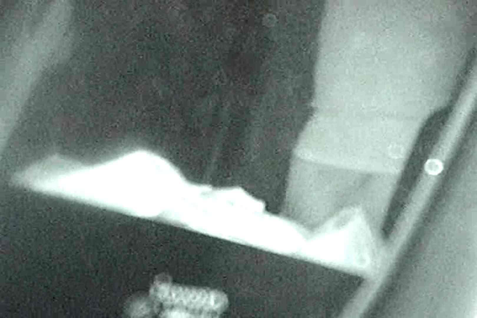 充血監督の深夜の運動会Vol.2 セックス 戯れ無修正画像 84pic 83