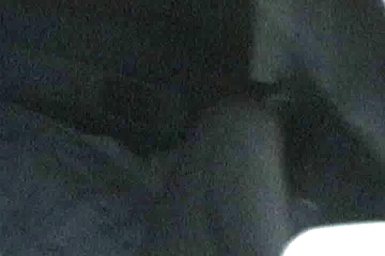 充血監督の深夜の運動会Vol.8 美しいOLの裸体 | おっぱい  75pic 7