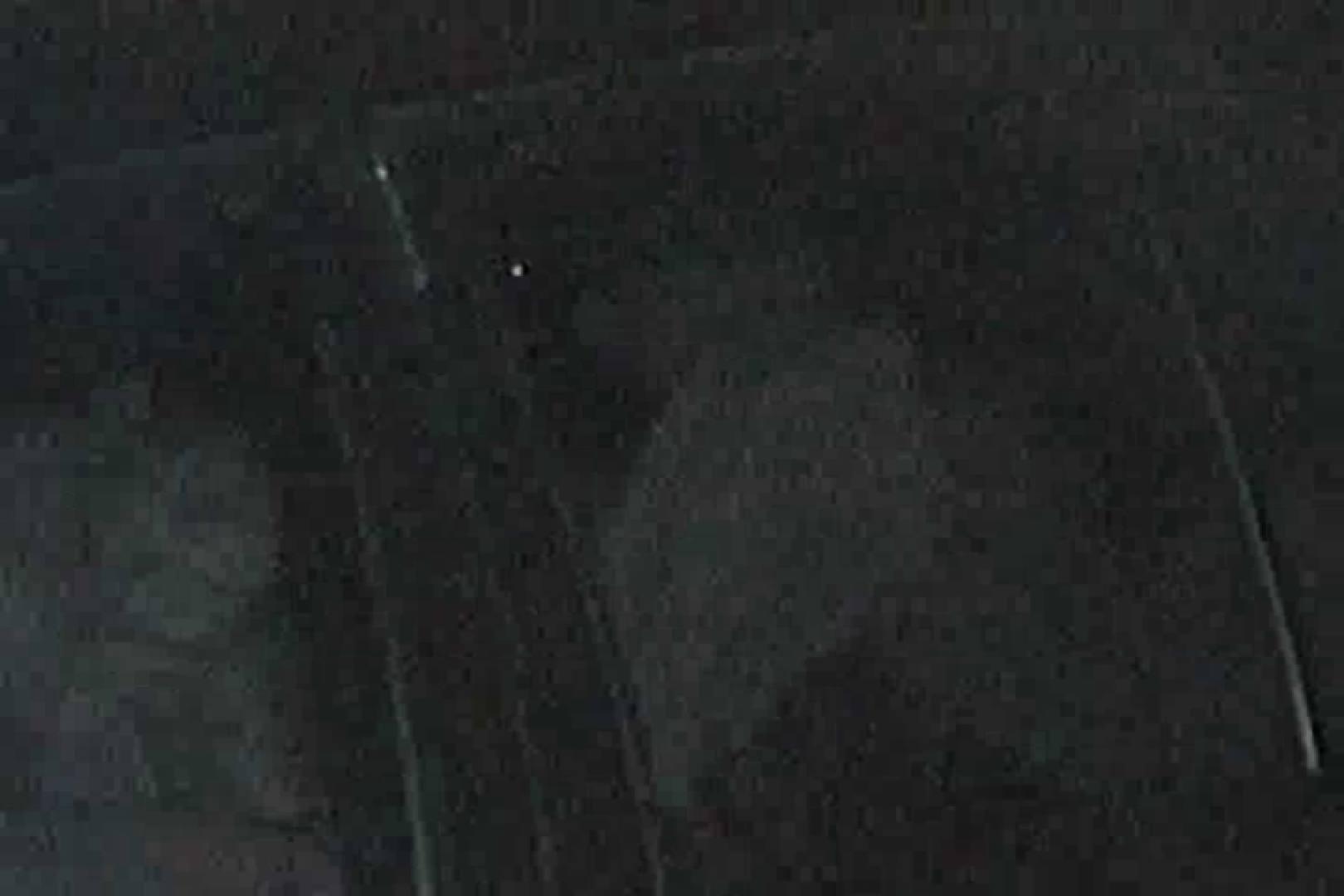 充血監督の深夜の運動会Vol.8 美しいOLの裸体 | おっぱい  75pic 28