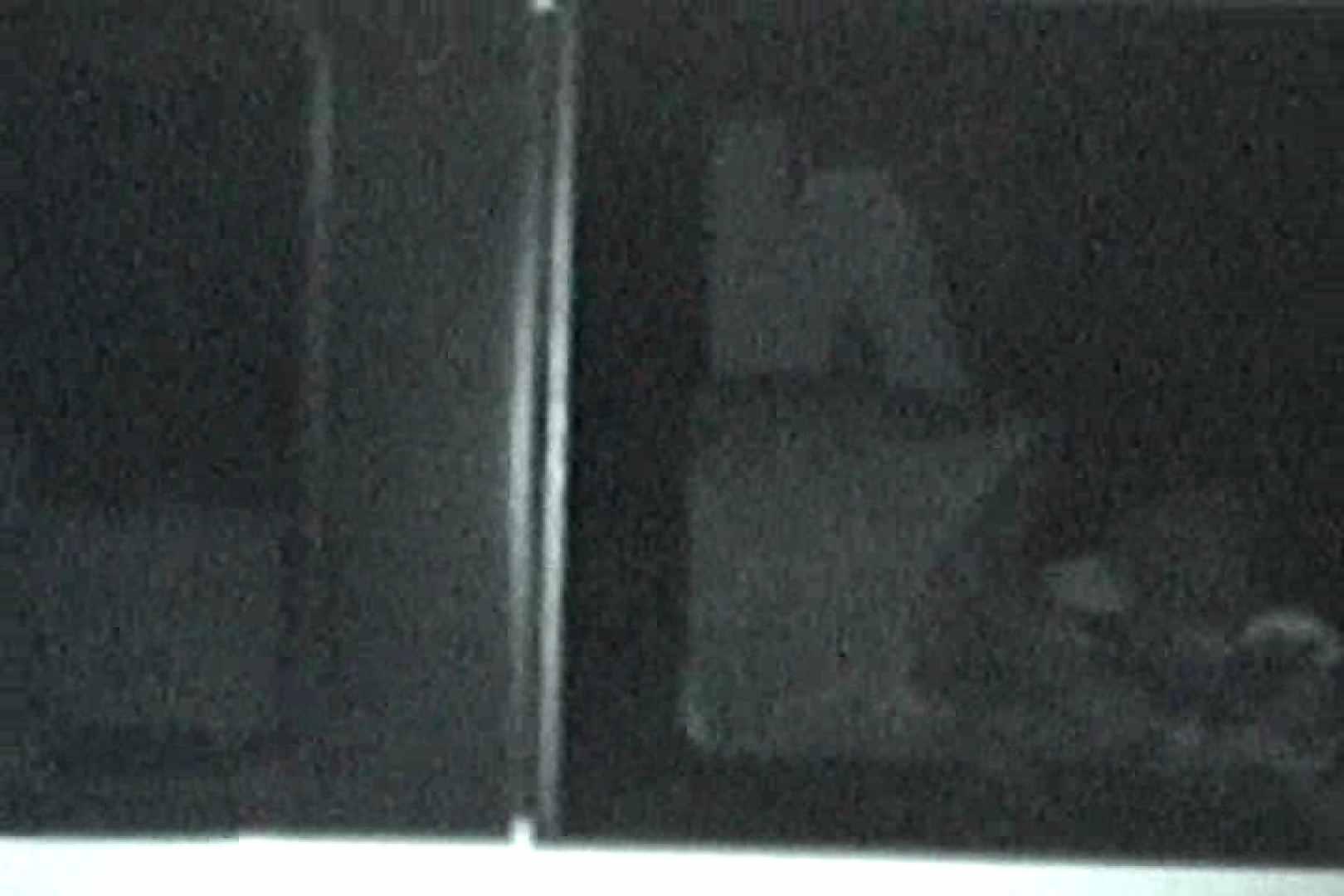 充血監督の深夜の運動会Vol.8 美しいOLの裸体  75pic 30