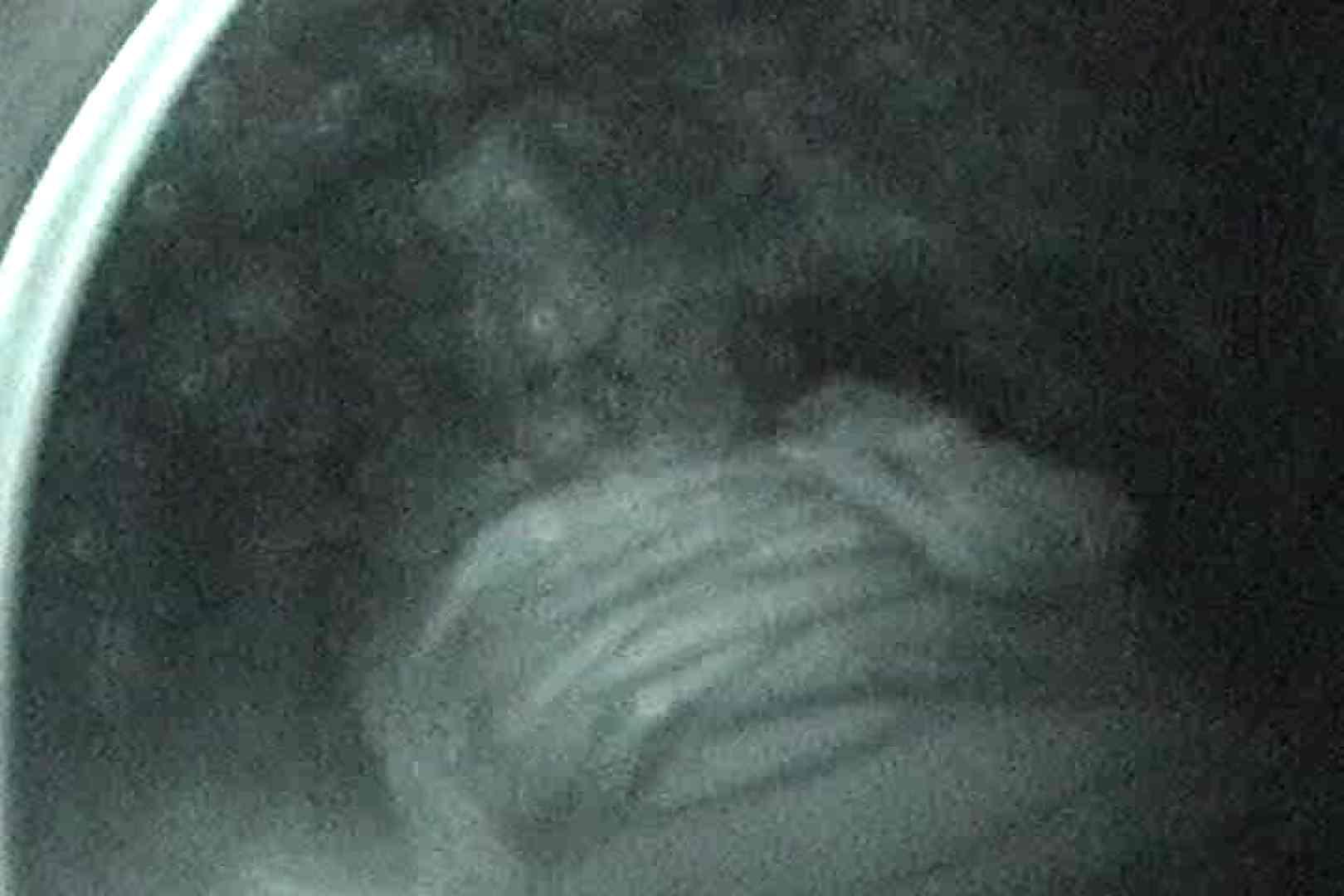充血監督の深夜の運動会Vol.13 美しいOLの裸体 | 0  72pic 25