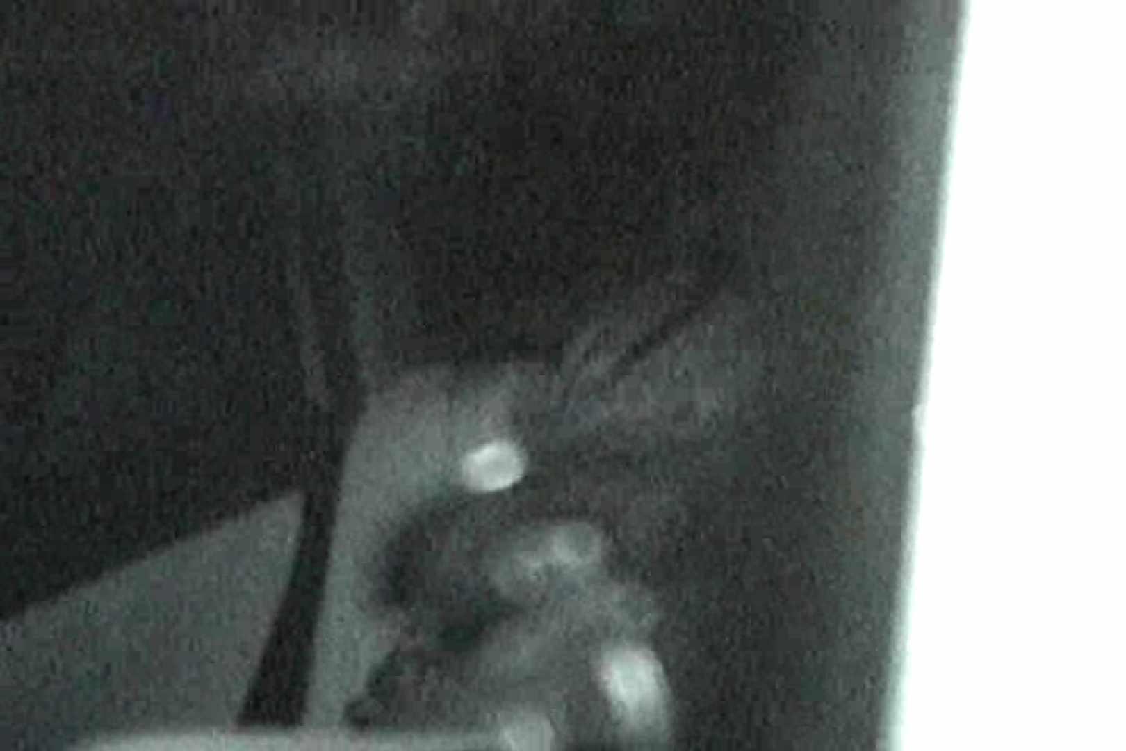 充血監督の深夜の運動会Vol.13 美しいOLの裸体 | 0  72pic 71
