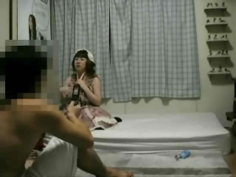素人流出!!セックスフレンドを売る男!!Vol.7 素人丸裸 | 現役ギャル  106pic 1