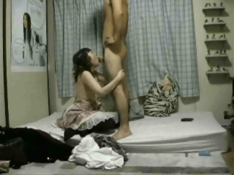 素人流出!!セックスフレンドを売る男!!Vol.7 美しいOLの裸体 盗み撮り動画キャプチャ 106pic 12