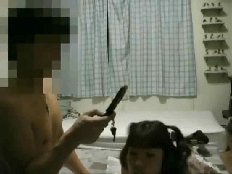 素人流出!!セックスフレンドを売る男!!Vol.7 素人丸裸 | 現役ギャル  106pic 36