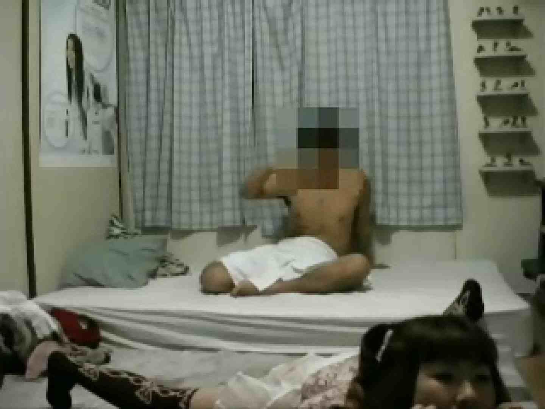 素人流出!!セックスフレンドを売る男!!Vol.7 セックス セックス無修正動画無料 106pic 38