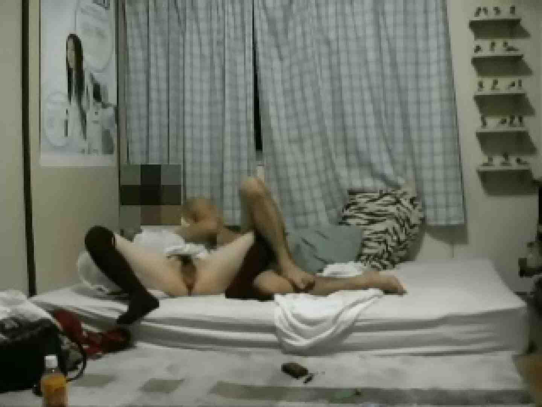 素人流出!!セックスフレンドを売る男!!Vol.7 美しいOLの裸体 盗み撮り動画キャプチャ 106pic 97