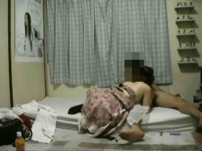 素人流出!!セックスフレンドを売る男!!Vol.7 素人丸裸 | 現役ギャル  106pic 106