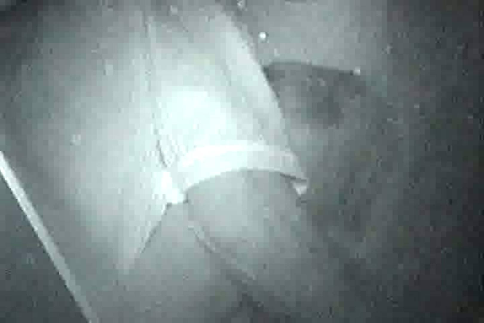 充血監督の深夜の運動会Vol.15 美しいOLの裸体 | カップル  98pic 35