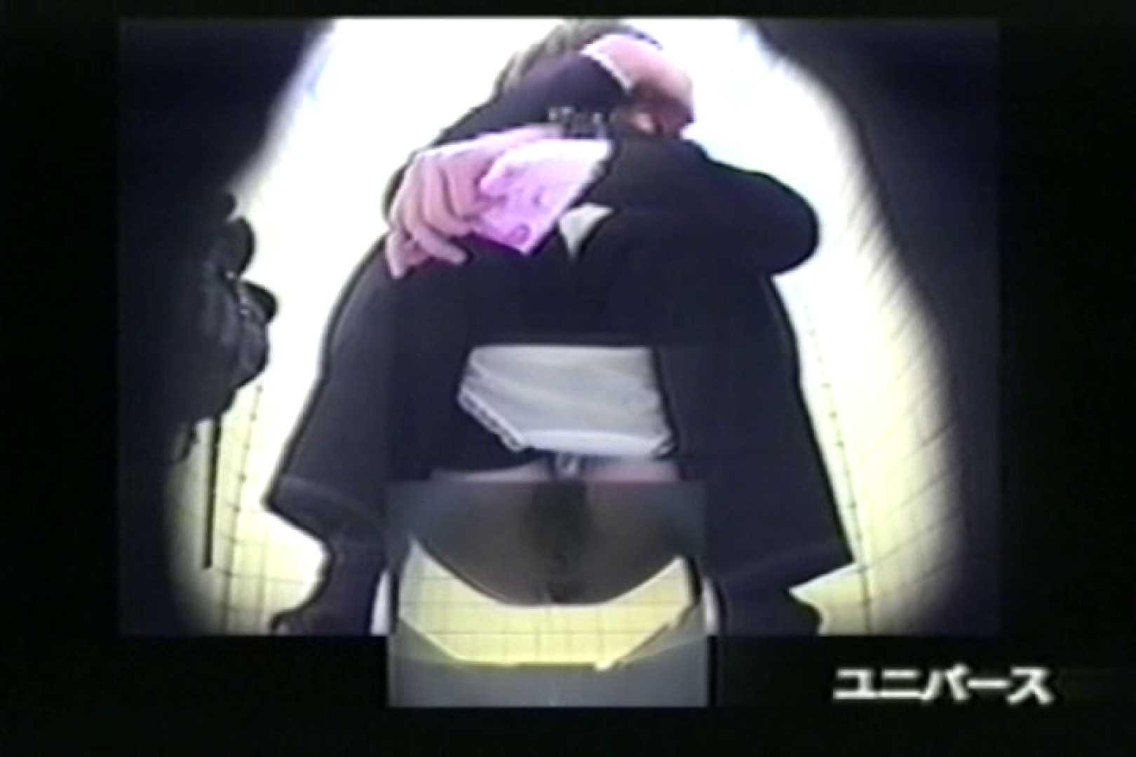 下半身シースルー洗面所Vol.3 洗面所突入 性交動画流出 106pic 64