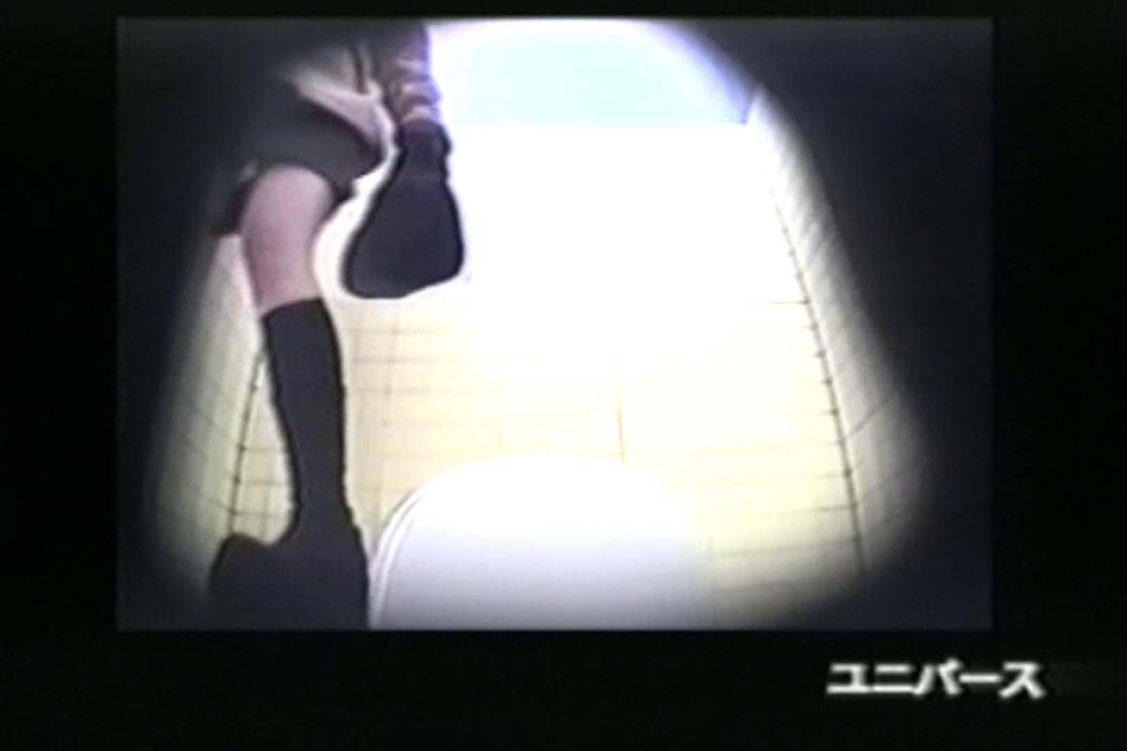 下半身シースルー洗面所Vol.3 盗撮師作品 ワレメ動画紹介 106pic 68