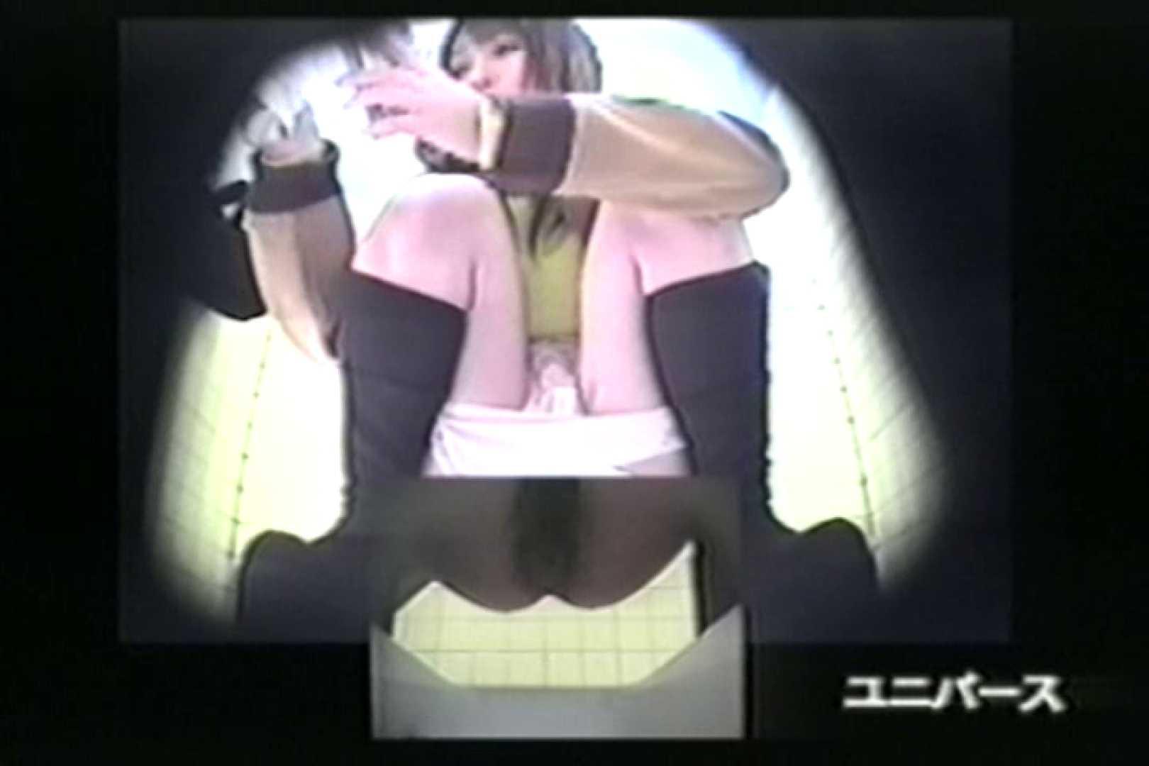 下半身シースルー洗面所Vol.3 洗面所突入 性交動画流出 106pic 74