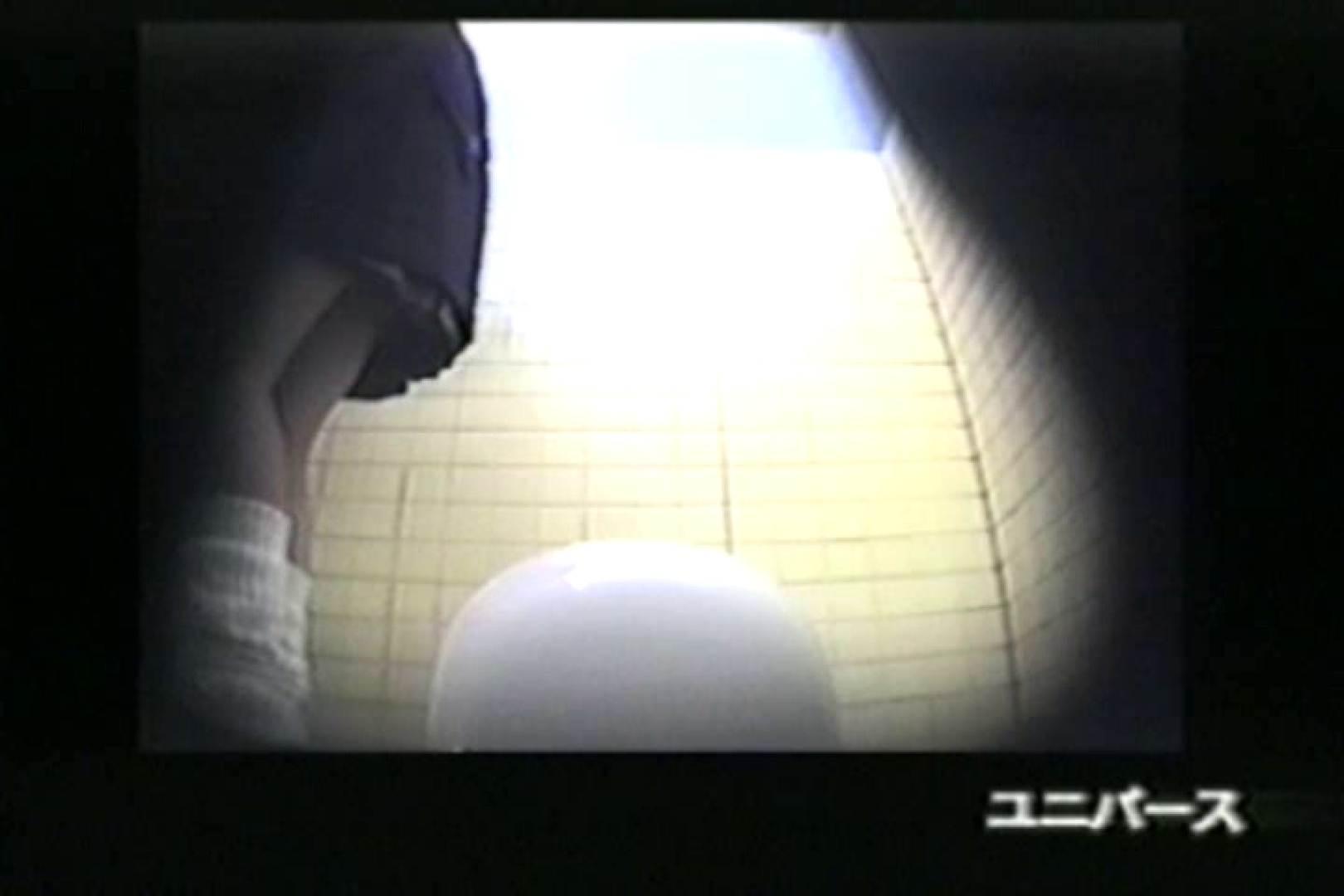 下半身シースルー洗面所Vol.3 美しいOLの裸体 盗み撮り動画キャプチャ 106pic 97