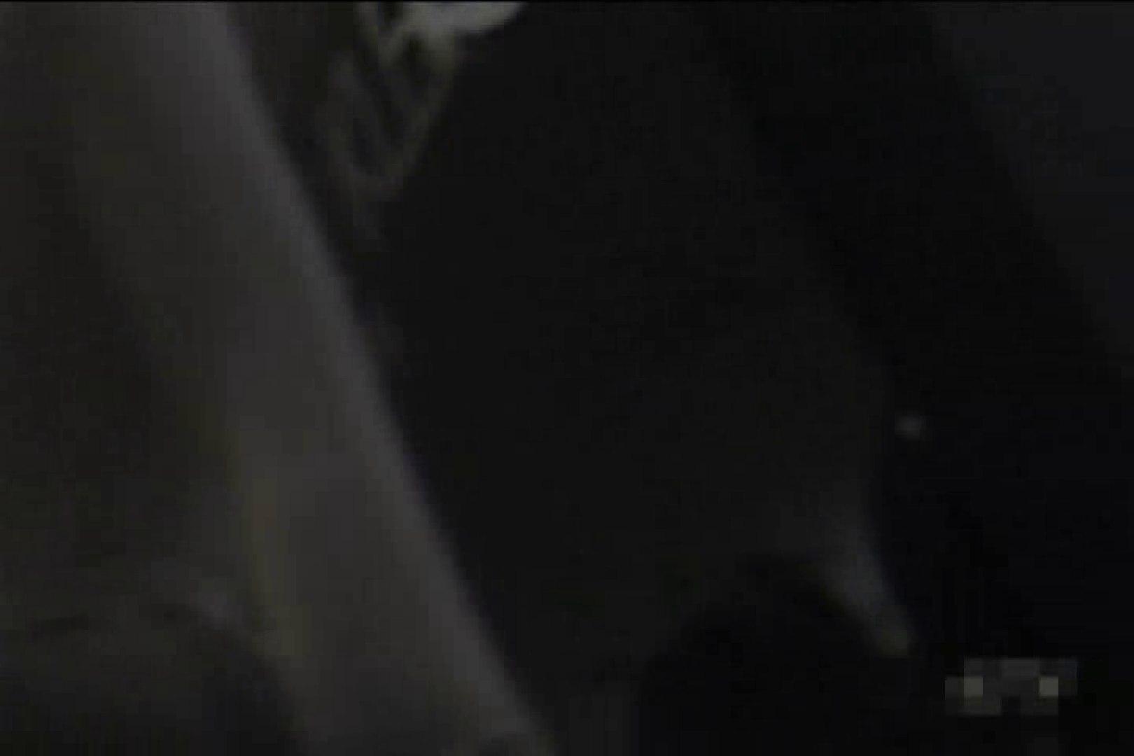 ショップギャルパンチラ!ただ今接客中!!Vol.3 美しいOLの裸体 盗み撮り動画キャプチャ 90pic 72