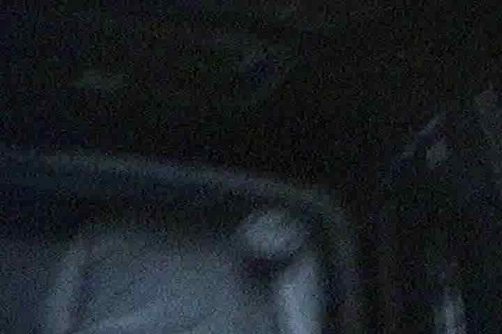 充血監督の深夜の運動会Vol.21 車  70pic 45