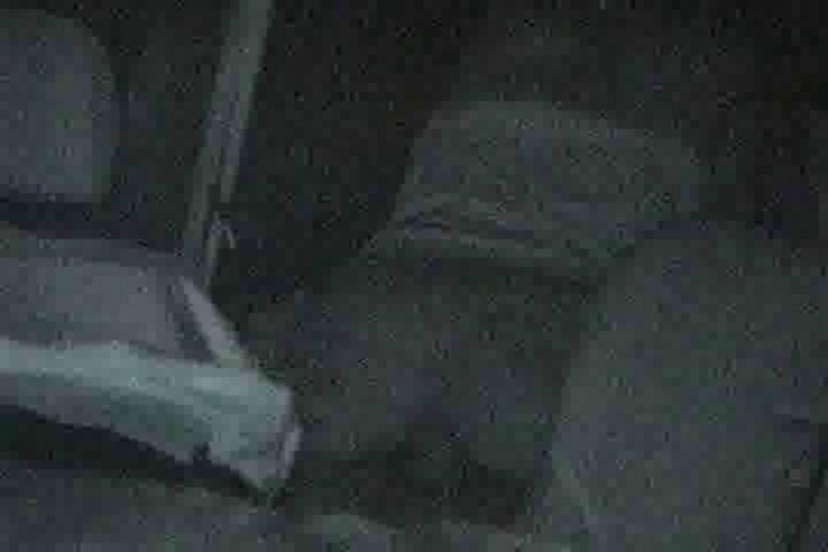 充血監督の深夜の運動会Vol.22 現役ギャル オマンコ動画キャプチャ 88pic 82