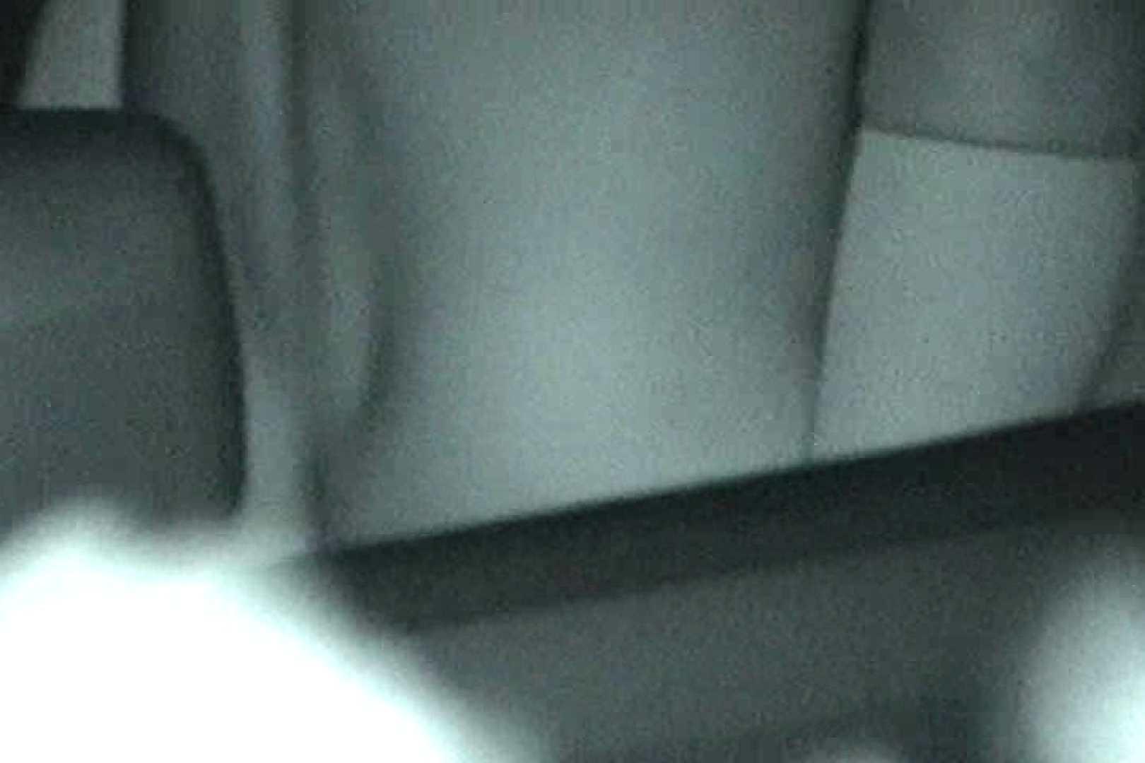 充血監督の深夜の運動会Vol.24 接写 おまんこ動画流出 84pic 44