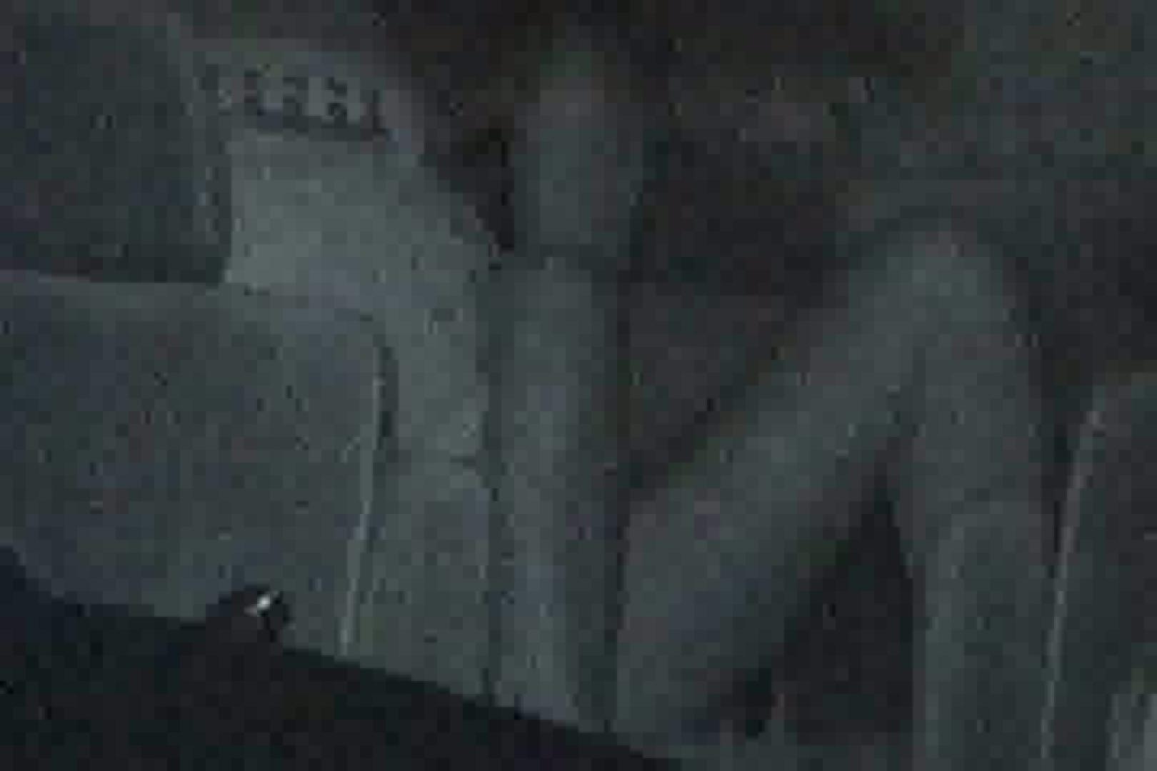 充血監督の深夜の運動会Vol.24 接写 おまんこ動画流出 84pic 83