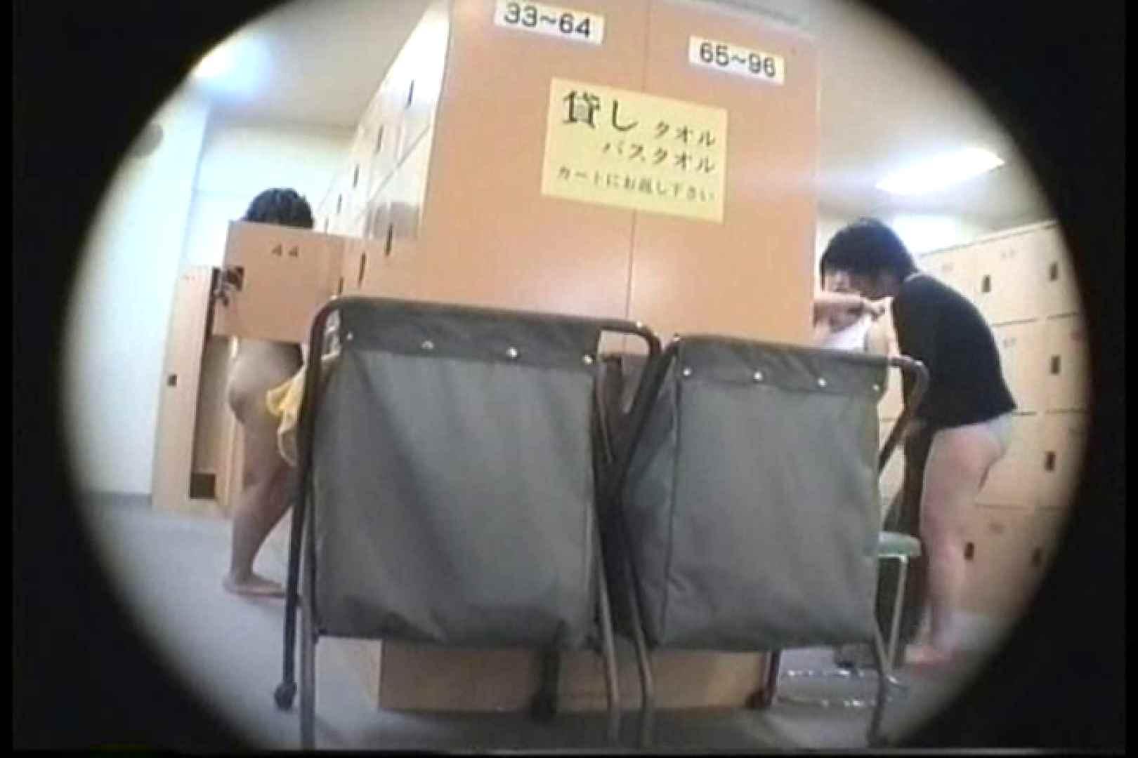新女風呂49 合宿  87pic 64