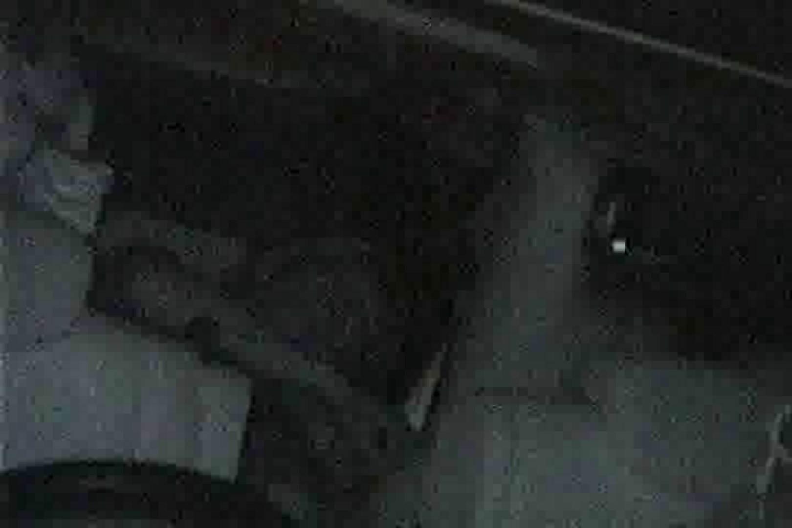 充血監督の深夜の運動会Vol.28 お姉さん丸裸 ヌード画像 100pic 34
