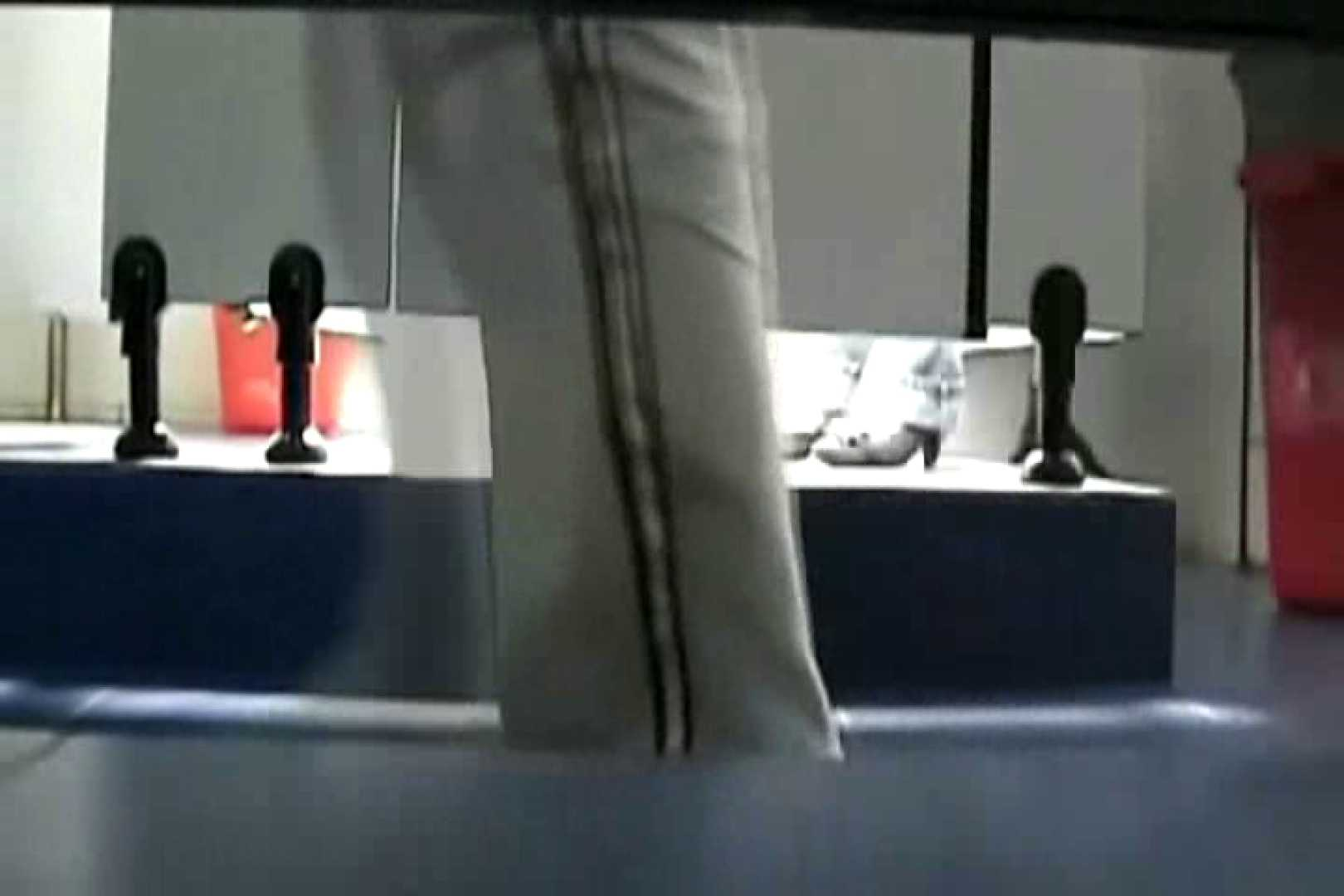 ぼっとん洗面所スペシャルVol.1 洗面所突入 おまんこ動画流出 107pic 17
