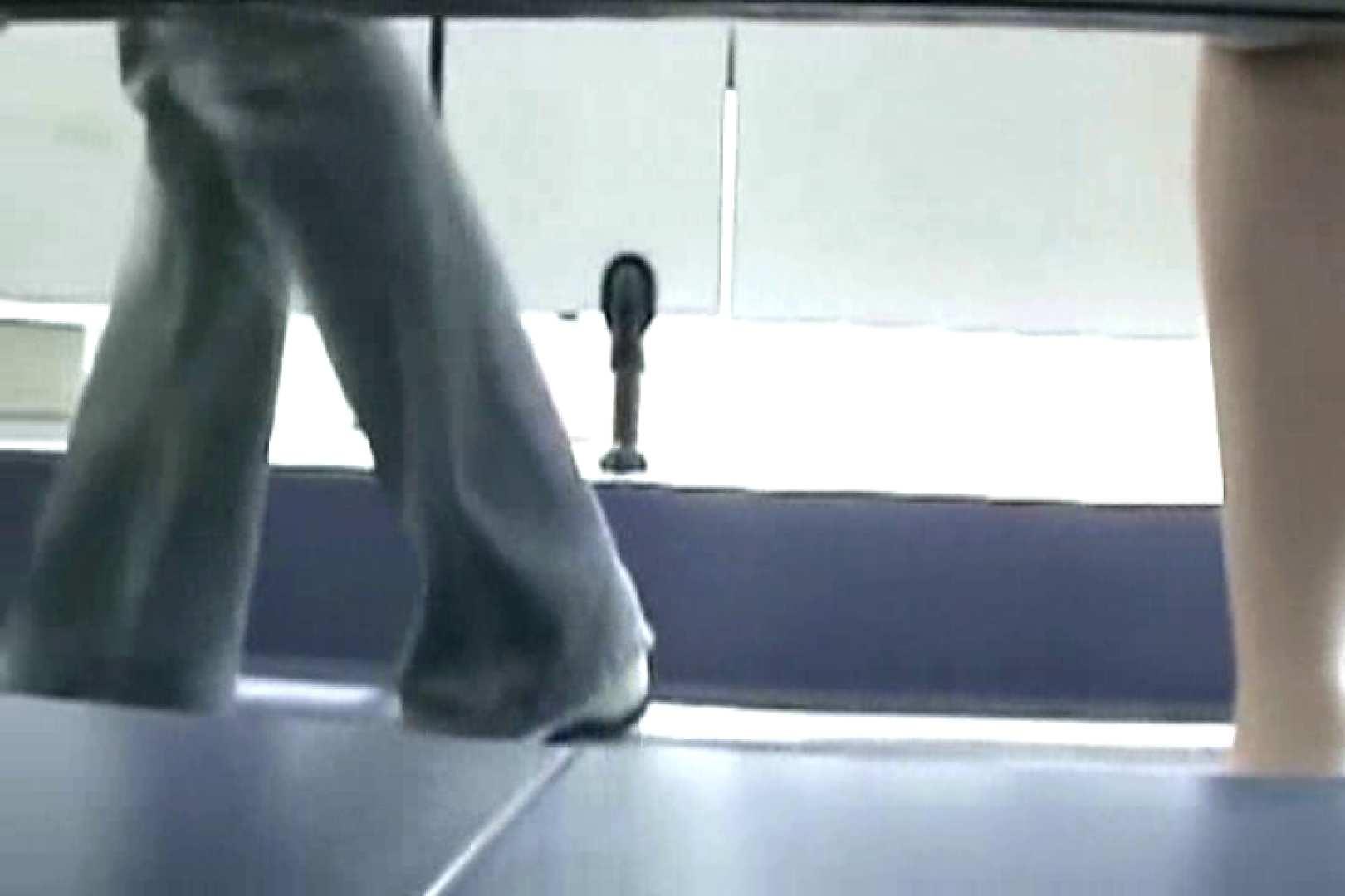 ぼっとん洗面所スペシャルVol.1 おまんこ | 美しいOLの裸体  107pic 31