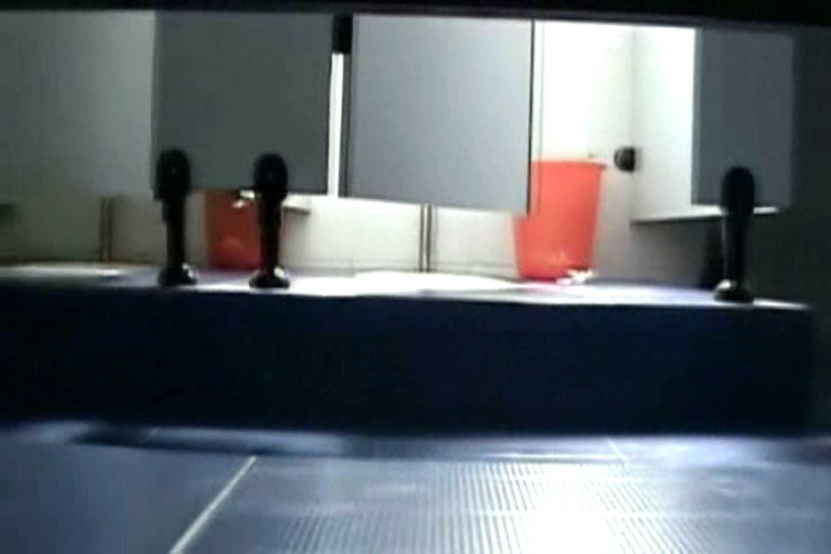 ぼっとん洗面所スペシャルVol.1 洗面所突入 おまんこ動画流出 107pic 44
