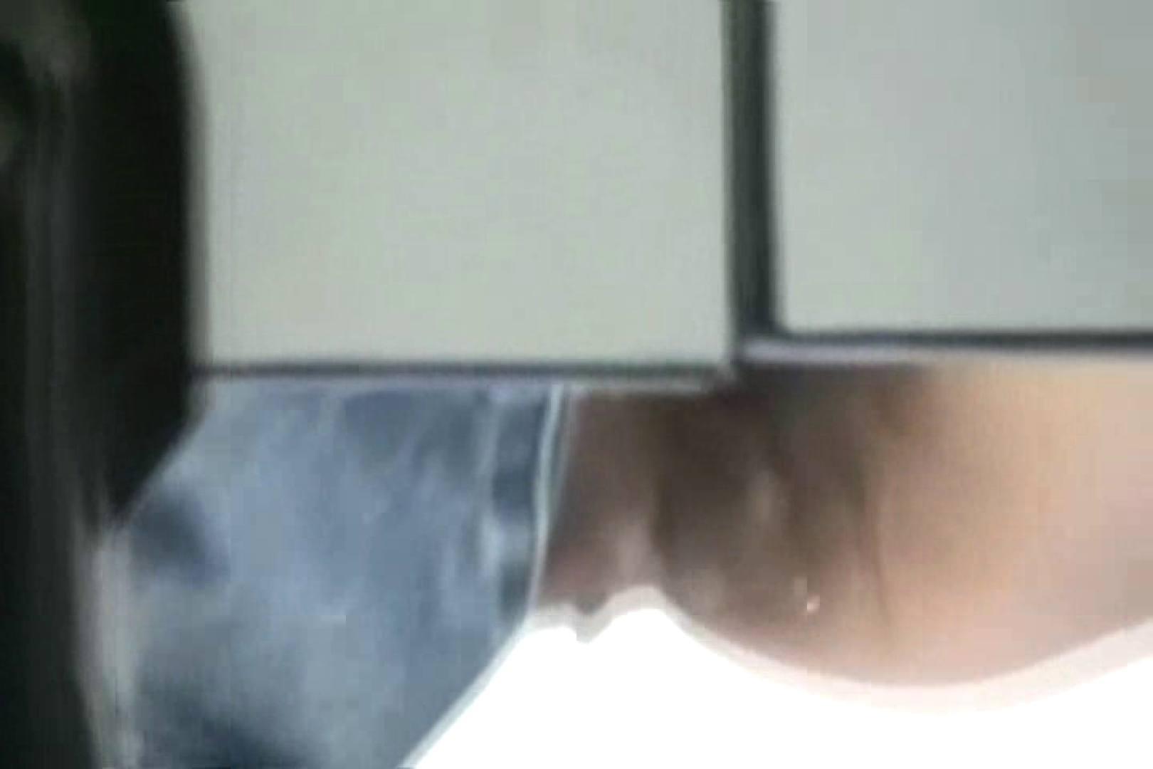 ぼっとん洗面所スペシャルVol.1 おまんこ | 美しいOLの裸体  107pic 61