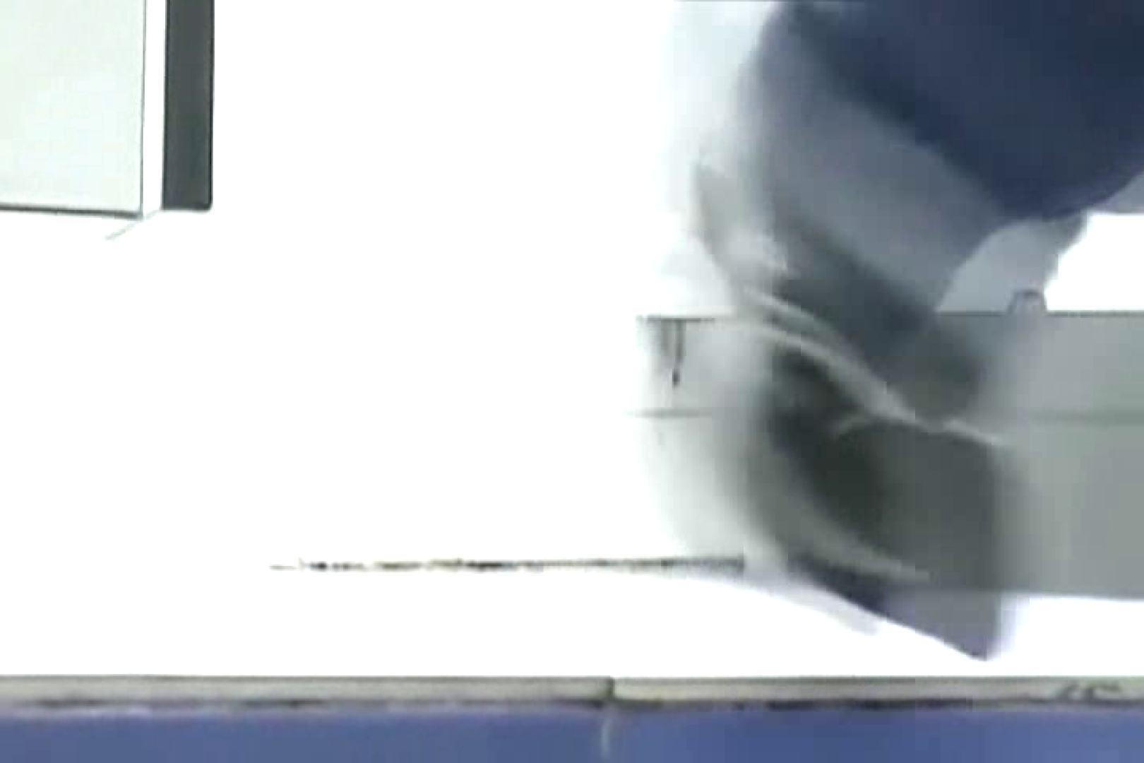 ぼっとん洗面所スペシャルVol.1 おまんこ  107pic 63