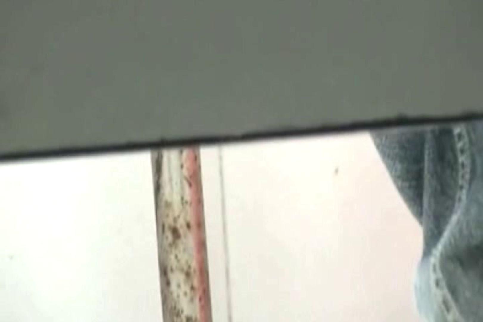 ぼっとん洗面所スペシャルVol.1 おまんこ | 美しいOLの裸体  107pic 67