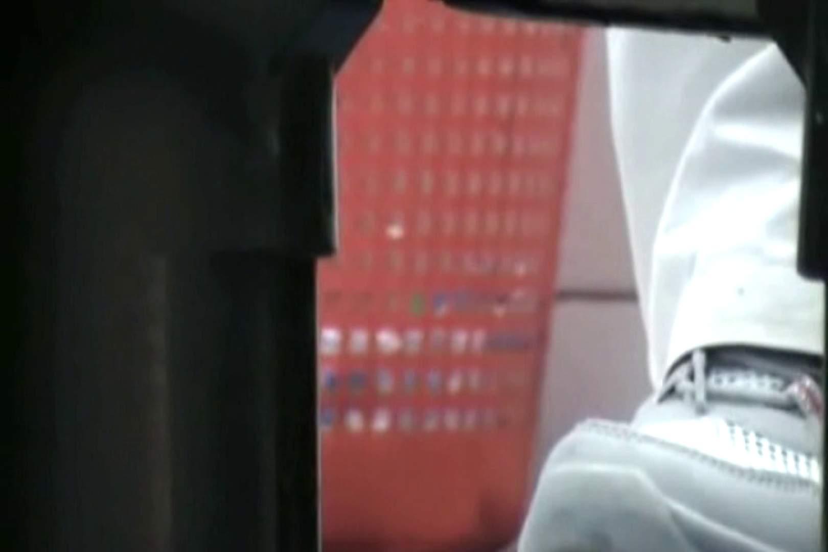 ぼっとん洗面所スペシャルVol.1 洗面所突入 おまんこ動画流出 107pic 86