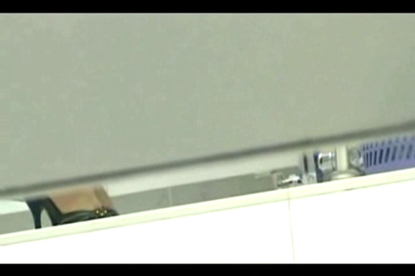 ぼっとん洗面所スペシャルVol.2 洗面所突入  106pic 4