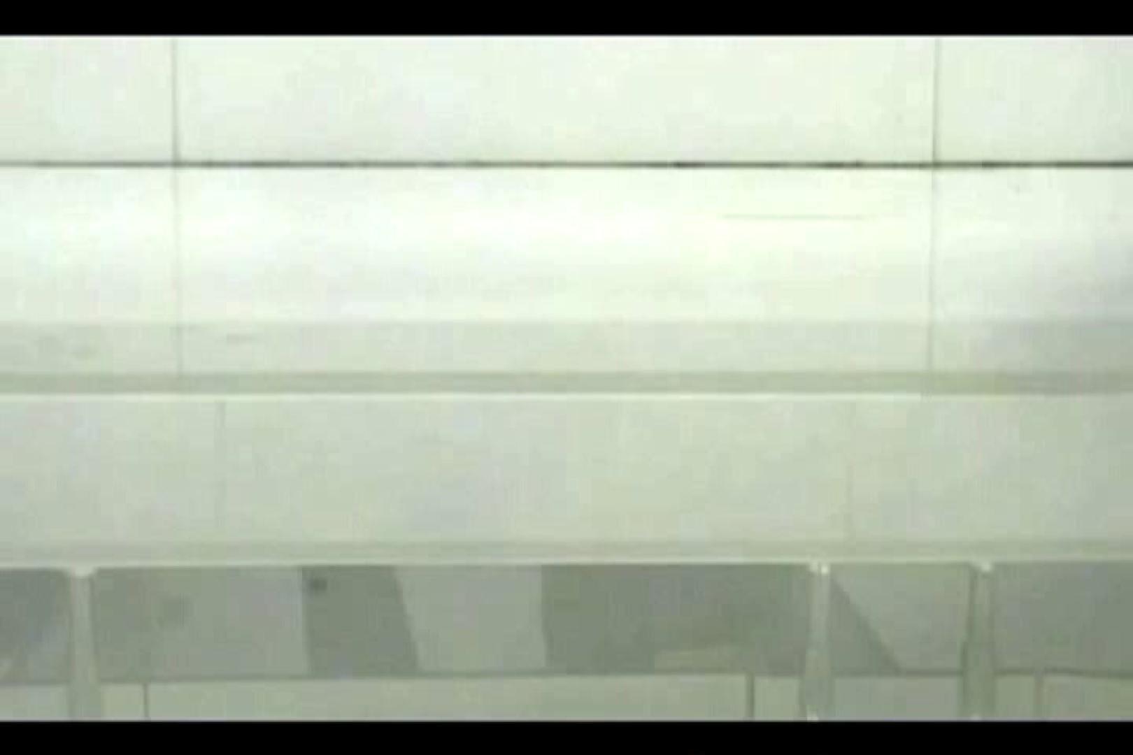 ぼっとん洗面所スペシャルVol.2 洗面所突入  106pic 32