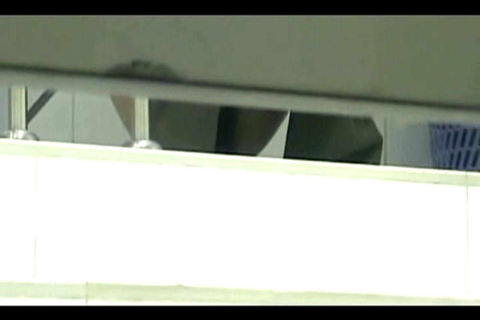 ぼっとん洗面所スペシャルVol.2 洗面所突入 | マンコ・ムレムレ  106pic 37