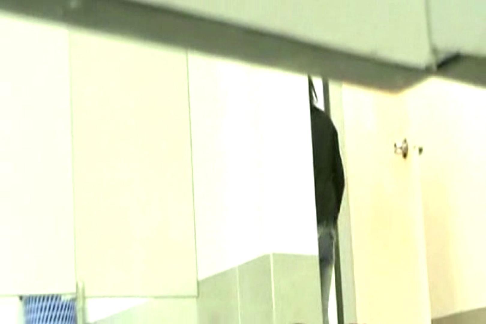 ぼっとん洗面所スペシャルVol.2 美しいOLの裸体 ワレメ無修正動画無料 106pic 94