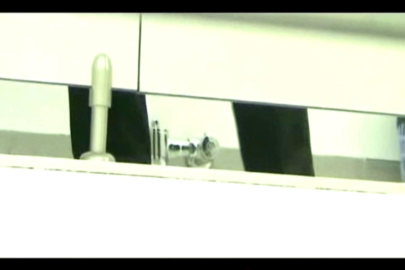 ぼっとん洗面所スペシャルVol.2 美しいOLの裸体 ワレメ無修正動画無料 106pic 102