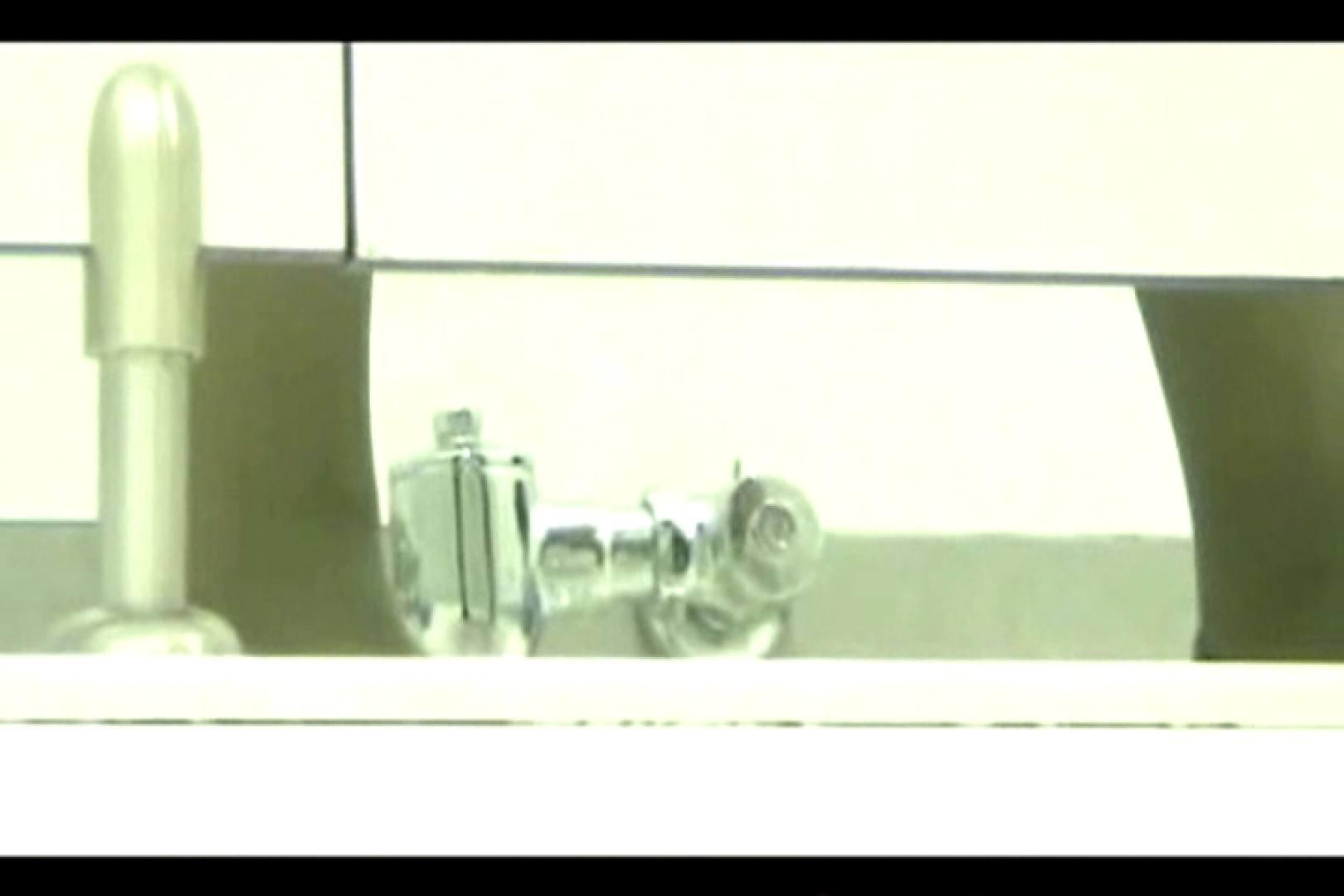 ぼっとん洗面所スペシャルVol.2 洗面所突入  106pic 104