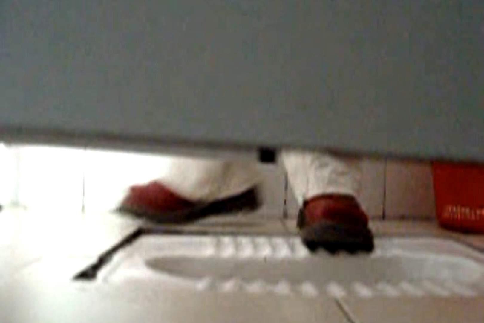 ぼっとん洗面所スペシャルVol.6 下半身 | 学校  87pic 1